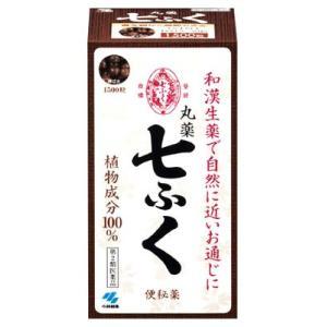 【第2類医薬品】小林製薬 丸薬七ふく (1500粒) 便秘薬 植物成分100% kusurinofukutaro
