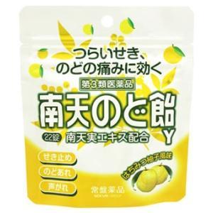 【第3類医薬品】常盤薬品 南天のど飴 Y はちみつ柚子風味 パウチ (22錠) トキワ のど飴