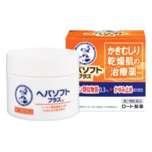 【第2類医薬品】ロート製薬 ヘパソフトプラス ジャー (85g)