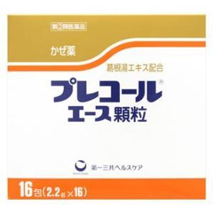 【第(2)類医薬品】第一三共ヘルスケア プレコール エース顆...