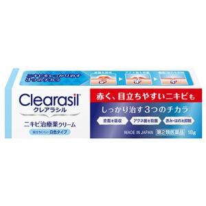 【第2類医薬品】レキットベンキーザー クレアラシル ニキビ治療薬クリーム 白色タイプ S3 (18g...