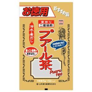 山本漢方 お徳用 プアール茶 (5g×52包) 冷水・煮だし ティーバッグ ※軽減税率対象商品|kusurinofukutaro