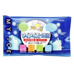 ケンユー マイアイス-200XE (1個入) アイス枕 氷枕 JANコード:496991911182...