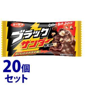 《セット販売》 有楽製菓 ブラックサンダー 黒い...の商品画像