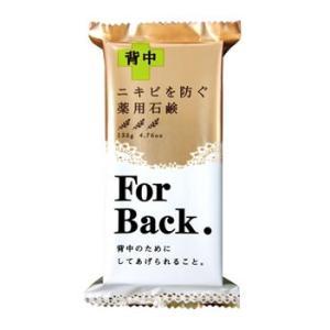 ペリカン石鹸 薬用石鹸 ForBack フォーバック ハーバル・シトラスの香り (標準重量135g)...