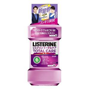 【即納】 【※】 ジョンソンエンドジョンソン 薬用 リステリン トータルケア 【液体歯磨】 (500ml)