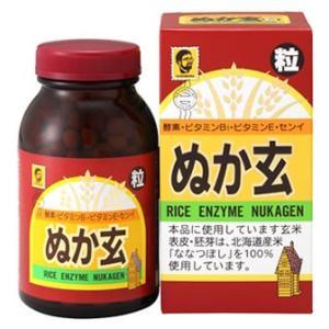 健康フーズ ぬか玄 粒 (560粒) 玄米 酵素 ビタミンB1 ビタミンE