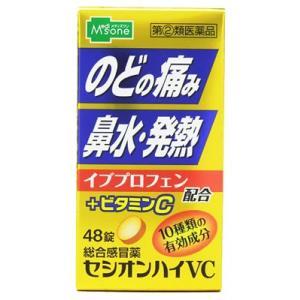第(2)類医薬品】メディズワン 小...