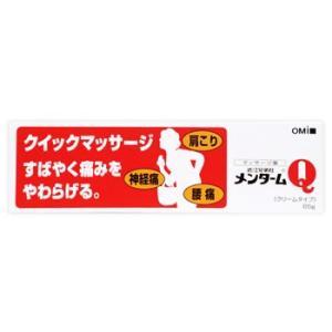 【第3類医薬品】近江兄弟社 メンタームQ軟膏 クリームタイプ...