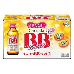 エーザイ チョコラBB ライト2 (100mL×10本) 【指定医薬部外品】