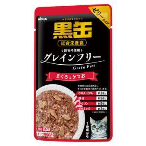 アイシア 黒缶 パウチ まぐろとかつお (70g) 1歳頃から 総合栄養食 キャットフード kusurinofukutaro