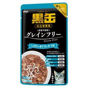 アイシア 黒缶 パウチ しらす入り まぐろとかつお (70g) 1歳頃から 総合栄養食 キャットフード kusurinofukutaro