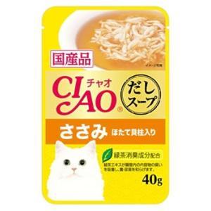いなばペットフード CIAO チャオ だしス...の関連商品10