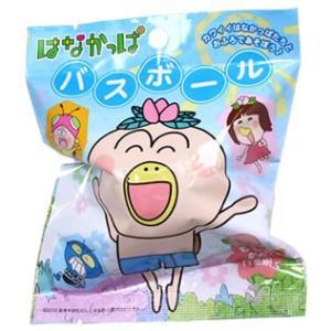 サンタン はなかっぱ バスボール2 もものかおり (1個) 入浴剤 キャラクターバスボール|kusurinofukutaro