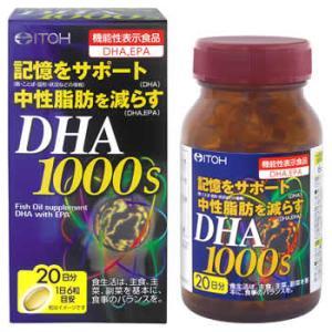 井藤漢方 DHA1000 120粒 DHA ※軽減税率対象商品の商品画像 ナビ