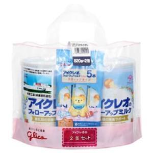グリコ アイクレオ アイクレオのフォローアップミルク 9ヶ月頃から (820g×2缶セット) スティックタイプ5本付き 粉ミルク