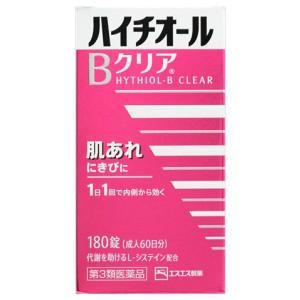 【第3類医薬品】エスエス製薬 ハイチオールBクリア (180錠) 肌荒れ にきびに...