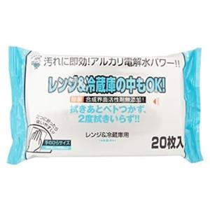 服部製紙 レンジ&冷蔵庫用クリーナー (20枚入)