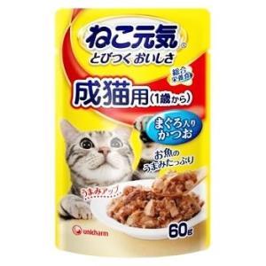 ユニチャーム ペットケア ねこ元気 総合栄養食...の関連商品5
