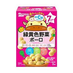 和光堂 赤ちゃんのおやつ +Caカルシウム 緑黄色野菜ボーロ 7か月頃から (15g×3袋) ベビー...