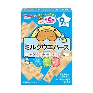 和光堂 赤ちゃんのおやつ +Caカルシウム ミ...の関連商品7