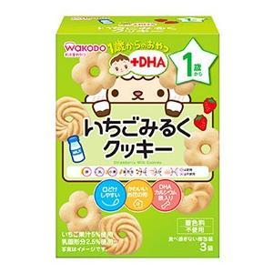 和光堂 1歳からのおやつ +DHA いちごみるくクッキー 1歳頃から (16g×3袋) ベビーおやつ