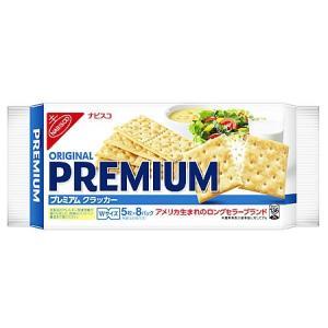 モンデリーズ・ジャパン プレミアム クラッカー (241g) ※軽減税率対象商品