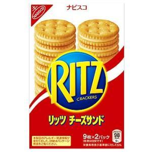 モンデリーズ・ジャパン リッツチーズサンド (160g) ※軽減税率対象商品