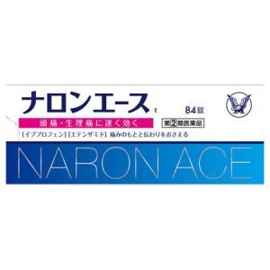 【第(2)類医薬品】大正製薬 ナロンエースT (84錠) 頭...