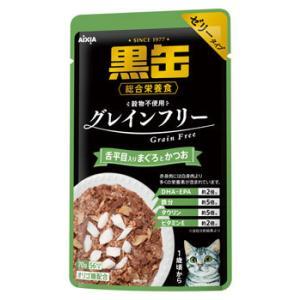 アイシア 黒缶 パウチ 舌平目入り まぐろとかつお 1歳頃から (70g) 総合栄養食 キャットフード kusurinofukutaro