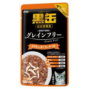 アイシア 黒缶 パウチ ささみ入り まぐろとかつお 1歳頃から (70g) 総合栄養食 キャットフード kusurinofukutaro