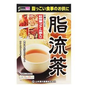 山本漢方 脂流茶 (10g×24包) 健康茶