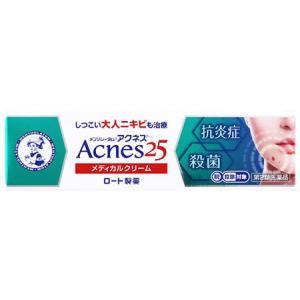 【第2類医薬品】ロート製薬 メンソレータム アクネス25 メ...
