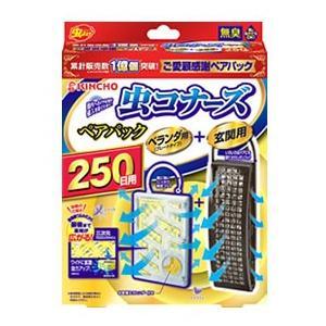 金鳥 KINCHO キンチョウ 虫コナーズ 感謝パック プレートタイプ+玄関用 250日用 無臭 (2個) 虫よけ ペアパック|kusurinofukutaro