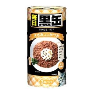 アイシア 毎日黒缶3P ささみ入りかつお (160g×3缶) キャットフード 猫缶 JANコード:4...