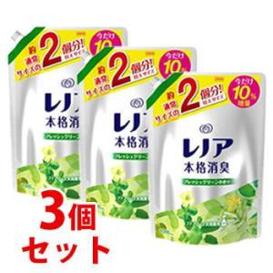 ★セール★ 《セット販売》 P&G レノア 本格消臭 フレッシュグリーンの香り 特大サイズ 増量 つめかえ用 (1000mL)×3個セット 詰め替え用 kusurinofukutaro