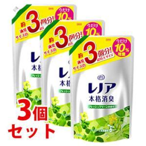 ★セール★ 《セット販売》 P&G レノア本格消臭 フレッシュグリーンの香り 超特大サイズ 増量 つめかえ用 (1540mL)×3個セット 詰め替え用 kusurinofukutaro