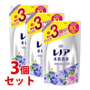 ★セール★ 《セット販売》 P&G レノア 本格消臭 リラックスアロマの香り 超特大サイズ 増量 つめかえ用 (1540mL)×3個セット 詰め替え用 kusurinofukutaro