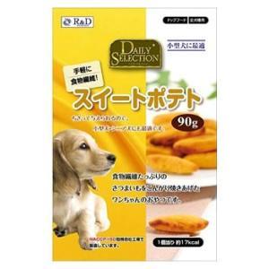 仁達食品 デイリーセレクション スイートポテト RD-061...