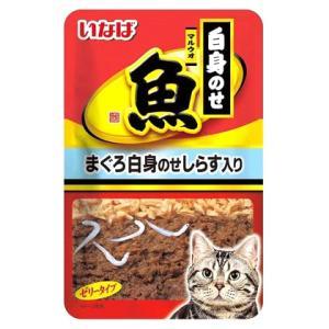 いなばペットフード マルウオ 白身のせパウチ まぐろ白身のせしらす入り (40g) キャットフード ウェット kusurinofukutaro
