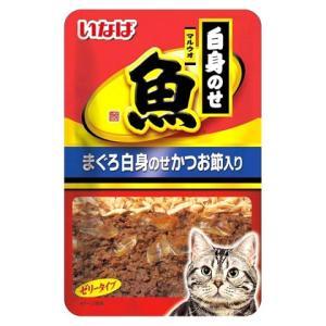 いなばペットフード マルウオ 白身のせパウチ まぐろ白身のせかつお節入り (40g) キャットフード ウェット kusurinofukutaro