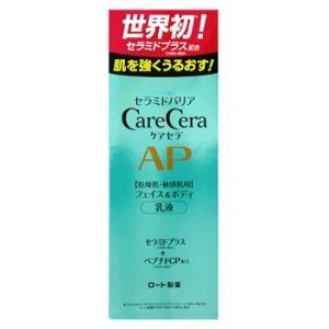 ロート製薬 ケアセラ APフェイス&ボディ乳液 (200mL) 保湿 乳液 kusurinofukutaro
