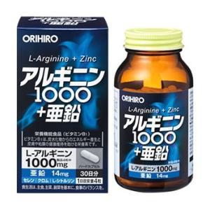 オリヒロ アルギニン1000+亜鉛 (120粒) 栄養機能食...