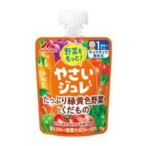 森永乳業 野菜をもっと! やさいジュレ たっぷり緑黄色野菜とくだもの (70g) ジュレ JANコー...