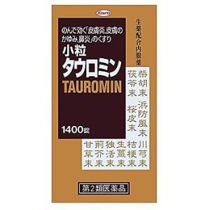 【第2類医薬品】興和新薬 小粒タウロミン (1400錠)※お買い上げいただける個数は5個までです  ...