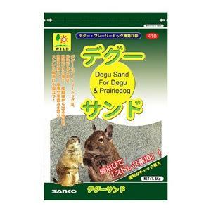三晃商会 410 デグーサンド (1.5kg)...の関連商品7