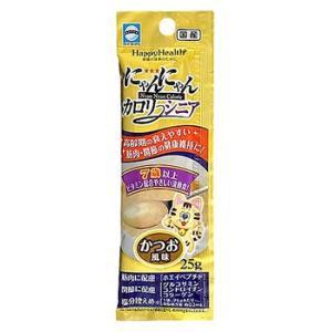 アースペット ハッピーヘルス にゃんにゃんカロリーシニア 筋肉・関節ケア (25g) かつお風味 リキッドタイプ キャットフード kusurinofukutaro