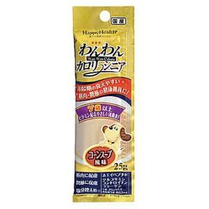 アースペット ハッピーヘルス わんわんカロリーシニア 筋肉・関節ケア (25g) 7歳以上 コーンスープ風味 リキッドタイプ ドッグフード kusurinofukutaro