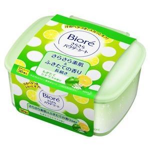 花王 ビオレ さらさらパウダーシート もぎたてシトラスの香り ボックスタイプ (36枚) ボディシー...