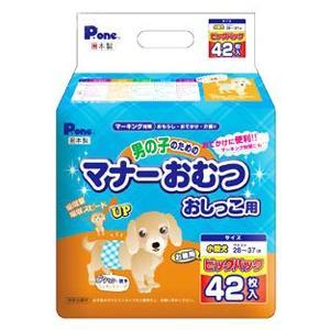 第一衛材 P.one 男の子のためのマナーおむつ おしっこ用 小型犬 ビッグパック (42枚) 犬用...